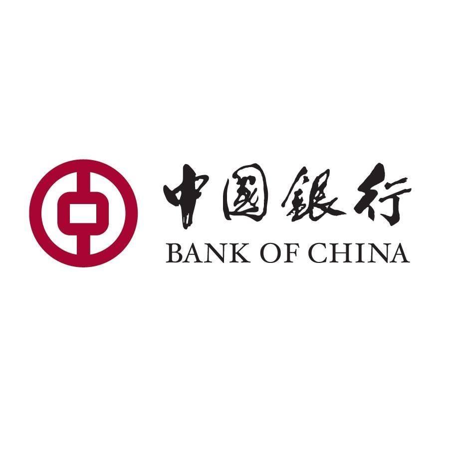 44327485 2296306717107397 6503696026589724672 n - Bank of China deschide prima sucursală din România în City Gate