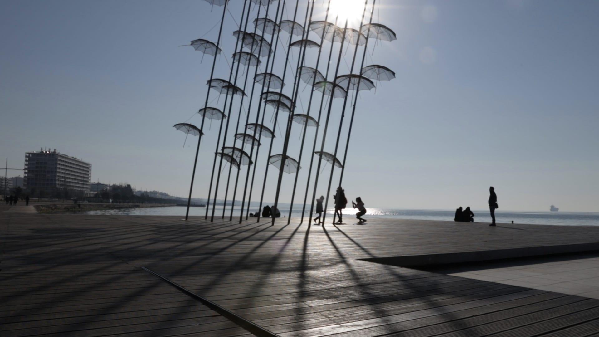 Arxellence 2 Thessaloniki landmark 2 - ALUMIL organizează ArXellence 2, competiție deschisă arhitecților pentru noul Central Business District din Salonic