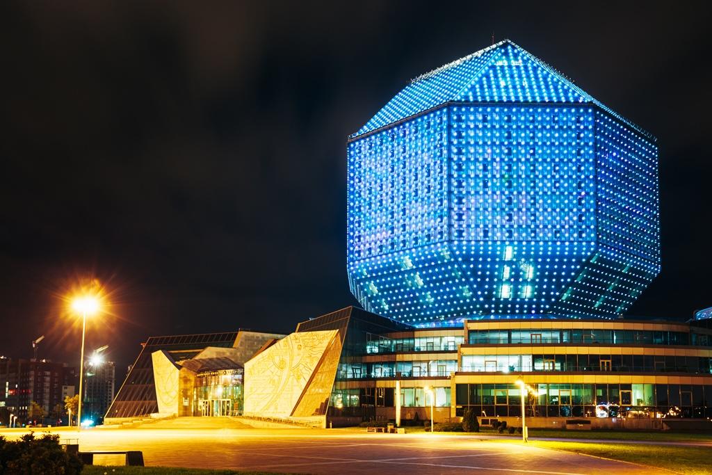 National Library in Minsk - Cele mai neobișnuite construcții din Europa