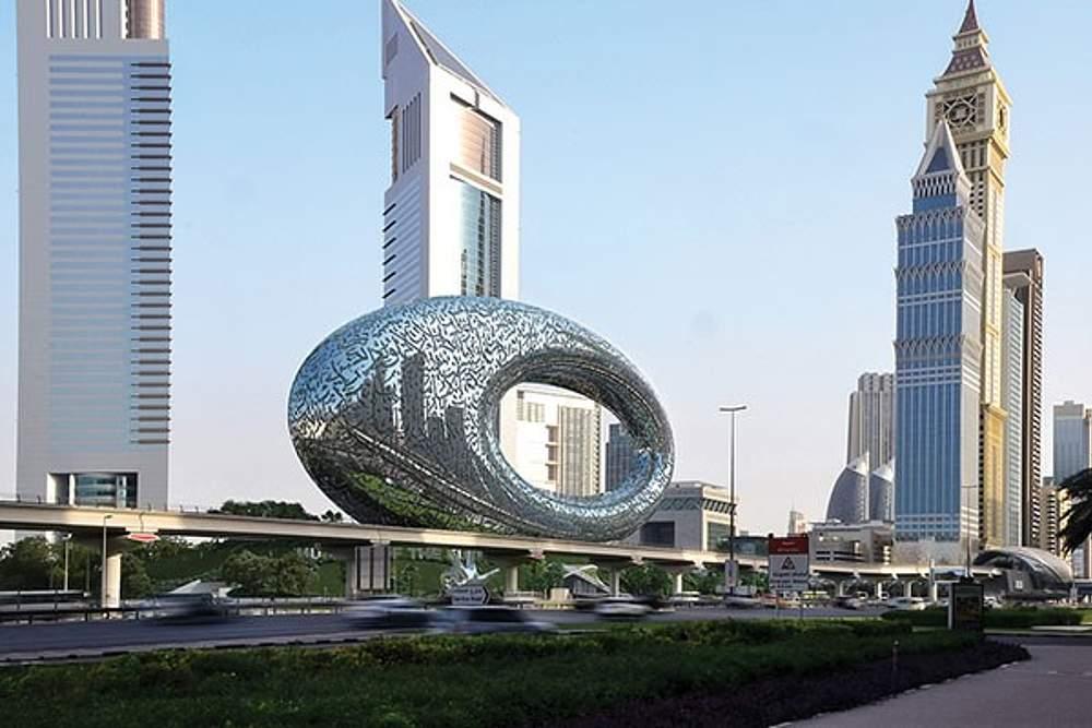 csm museum of the future teaser 41b9c34742 - 8 proiecte imobiliare din Dubai care se anunţă a fi spectaculoase